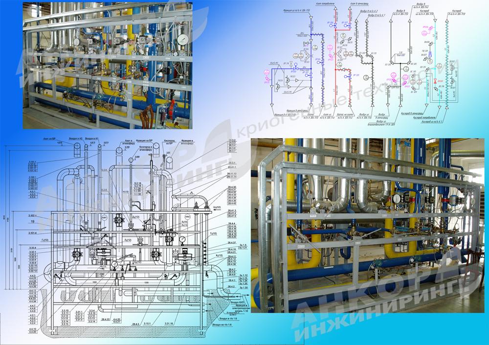 Кислородно-азотная станция на базе установки производительностью 465 нм<span>3</span>/ч газообразного кислорода и 1350 нм<span>3</span>/ч газообразного азота.