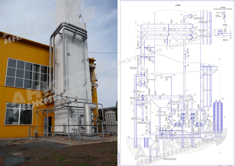Проект станции разделения воздуха производительностью до 1400 нм<span>3</span>/ч по газообразному кислороду.